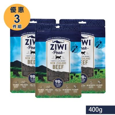 ZiwiPeak 巔峰 96%鮮肉貓糧 牛肉 400G 3件組