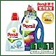 Persil寶瀅強效淨垢護色洗衣凝露+99.99%洗衣抑菌劑超值1+1組2.5Lx1瓶+1.5Lx1 product thumbnail 1