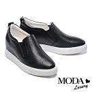 休閒鞋 MODA Luxury 日常幾何壓紋全真皮內增高厚底休閒鞋-黑