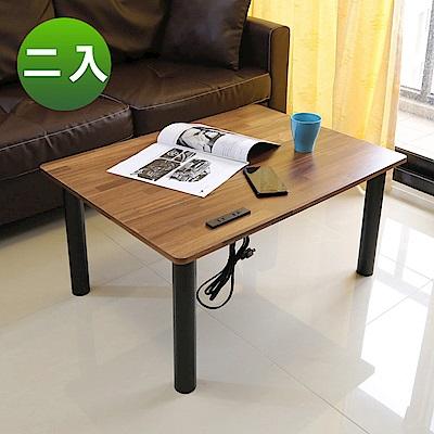 BuyJM工業風低甲醛附插座鐵腳茶几桌/和室桌2入(80*60公分)-DIY