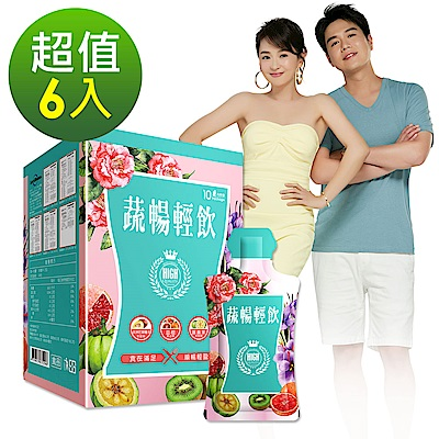 DV笛絲薇夢-蔬暢輕飲 6盒組(10入/盒 x 6盒)-快速到貨