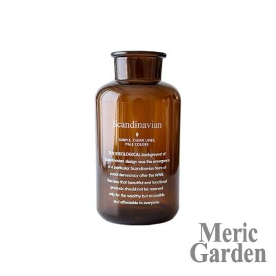 【Meric Garden】北歐ins風創意簡約裝飾玻璃花瓶/復古花瓶_M