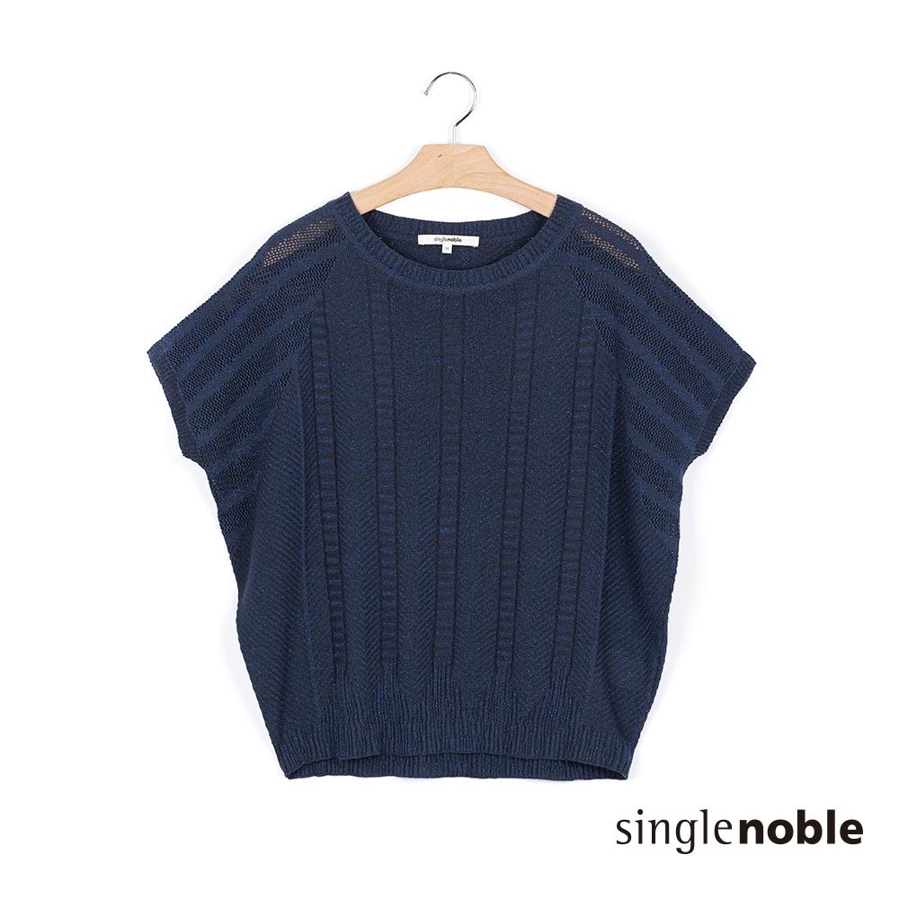 獨身貴族 典雅金蔥織紋拼接針織上衣(1色)