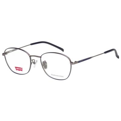 Levi s 光學眼鏡 (槍色)LV7013F