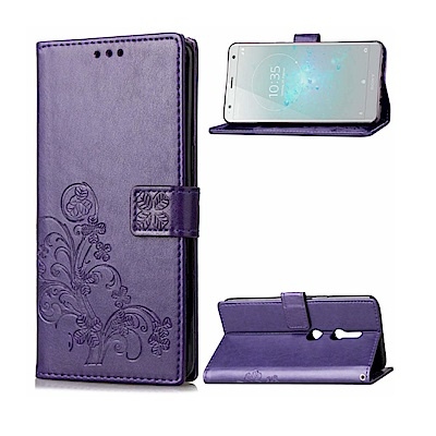PKG SONY XZ2 Premium側翻式皮套-精選皮套系列-幸運草-熱銷紫
