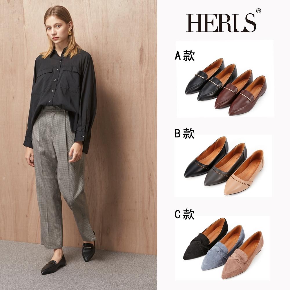 [時時樂限定]HERLS 通勤人氣百搭平底鞋系列 多款任選