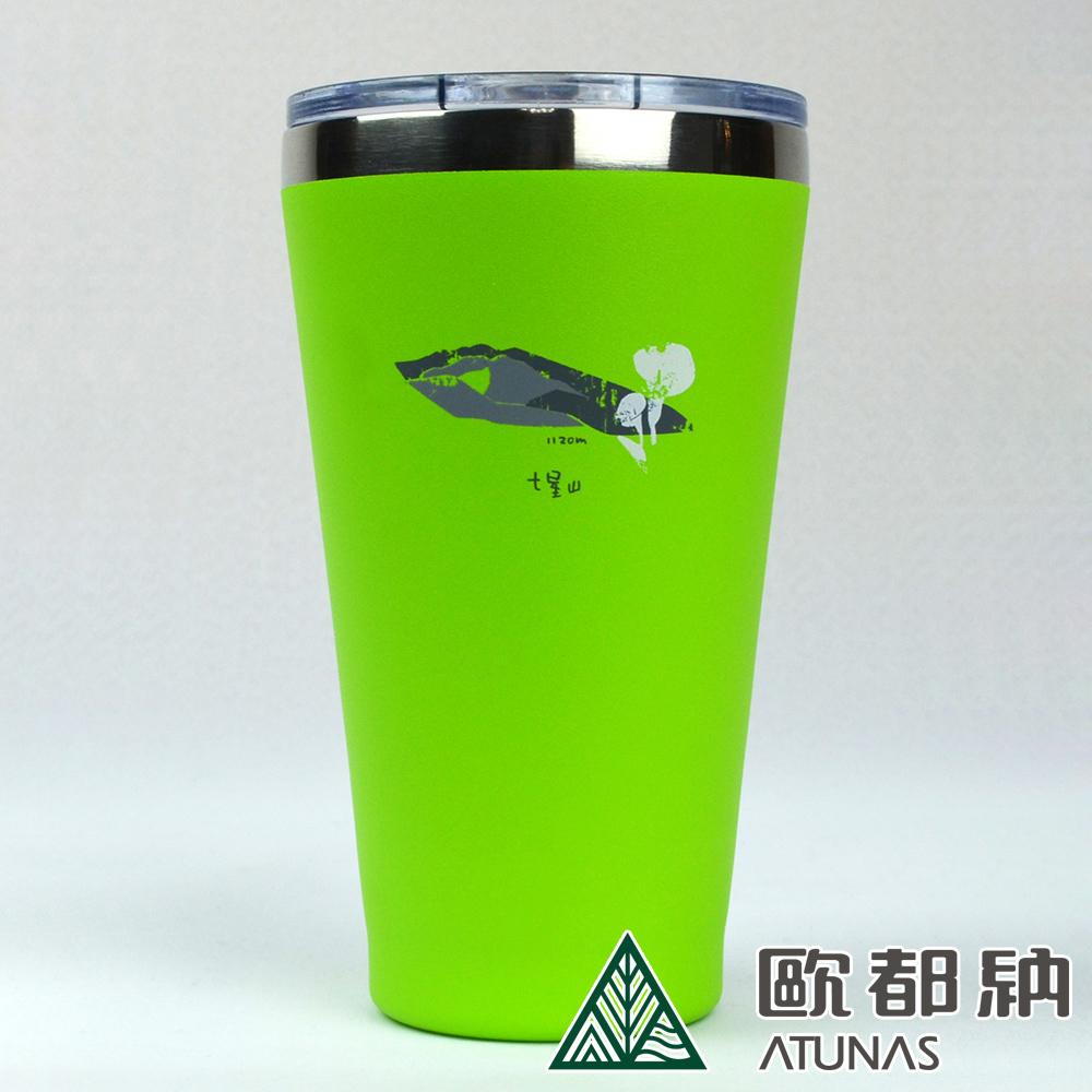 【ATUNAS 歐都納 】七星山真空斷熱隨行杯(A6-K1901綠/不鏽鋼/保溫杯)