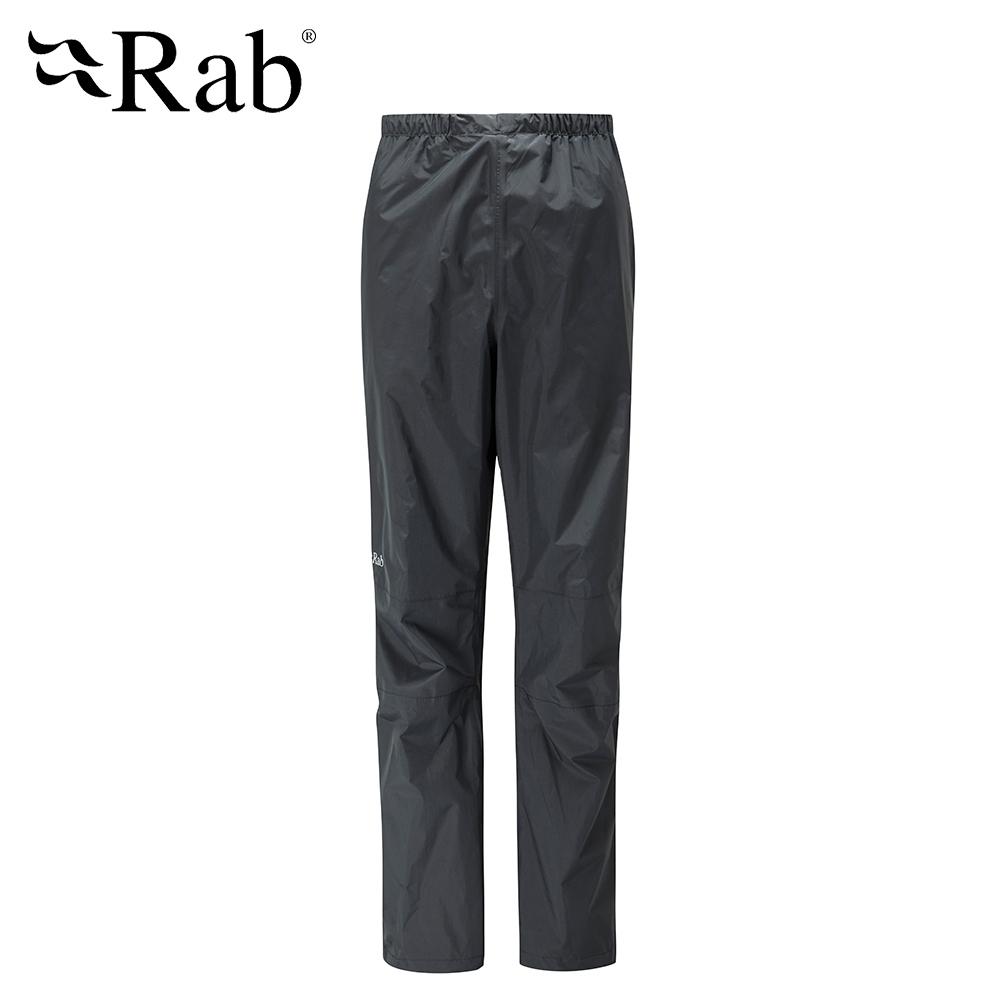 【RAB】Downpour Pants 高透氣防水長褲 女款 黑 #QWF64