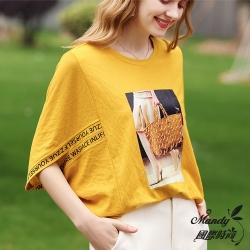 Mandy國際時尚 個性街頭蝙蝠袖時尚T恤_預購【韓國服飾】