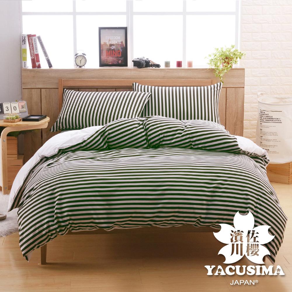 濱川佐櫻 / 雙人針織被套床包四件組 / 活力彩漾-墨綠