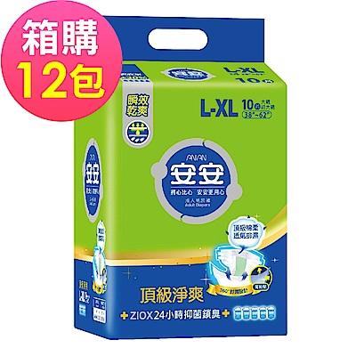 安安 成人紙尿褲 頂級淨爽型 L-XL號 (10片x6包) x2箱