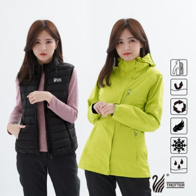 【遊遍天下】二件式女款GlobeTex防水透濕外套+90%羽絨背心25007綠色