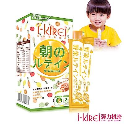 i-KiREi 葉黃素QQ凍-1盒(共10入)