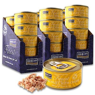 即期良品/海洋之星FISH4CATS、鮪魚起司貓罐 70g 、30罐