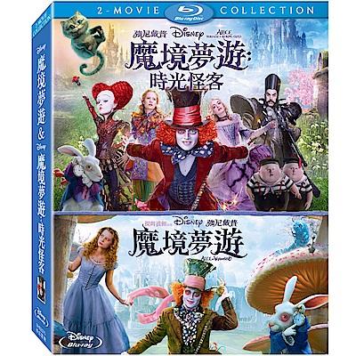 魔境夢遊1+2套裝 藍光 BD