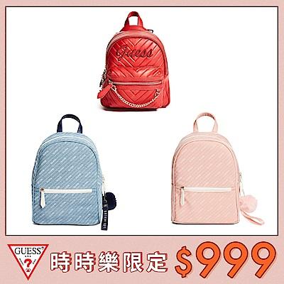 【時時樂限定】GUESS-女包-休閒LOGO印花後背包均價$999(3款任選)