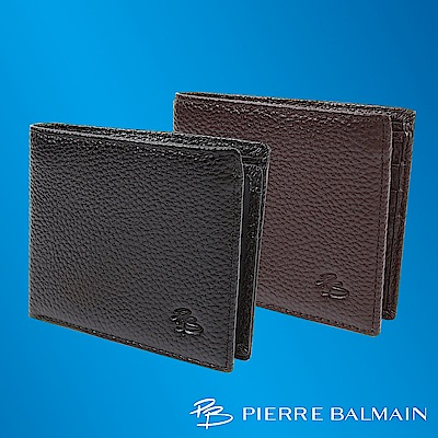 (原價1780) PIERRE BALMAIN皮爾帕門 頭層牛皮真皮皮夾 6款可選