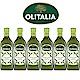 Olitalia奧利塔精緻橄欖油禮盒組(1000mlx6瓶) product thumbnail 1