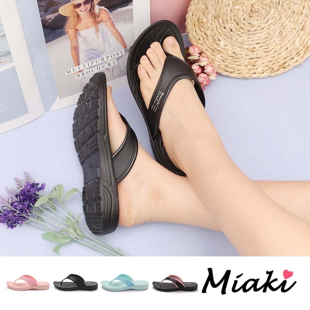 Miaki-拖鞋.馬卡龍色平底夾腳拖鞋 (黑色系)