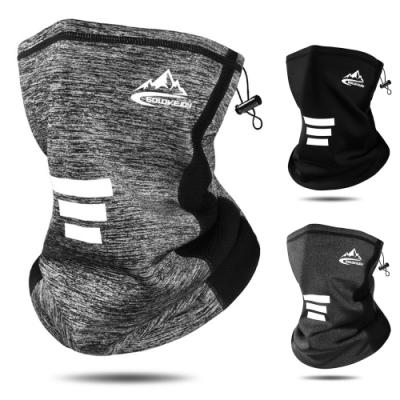 □Rexchi 保暖防風面罩 口罩 耳罩 脖圍 柔軟親膚 運動好幫手□ 騎車 跑步 騎自行車 登山 戶外活動 可調整鬆緊度 反光條設計 防風面罩