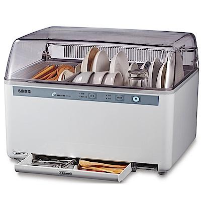 名象智慧型微電腦烘碗機(約八人份) TT-737