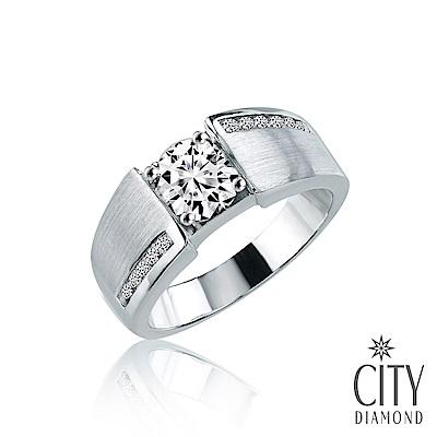 City Diamond  引雅 『巴洛克塔城』50分男鑽戒