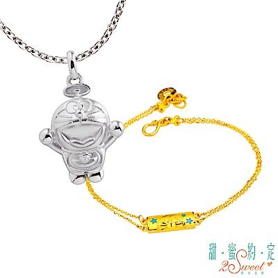 甜蜜約定 Doraemon 飛翔哆啦A夢純銀墜子+宇宙樂園黃金手鍊