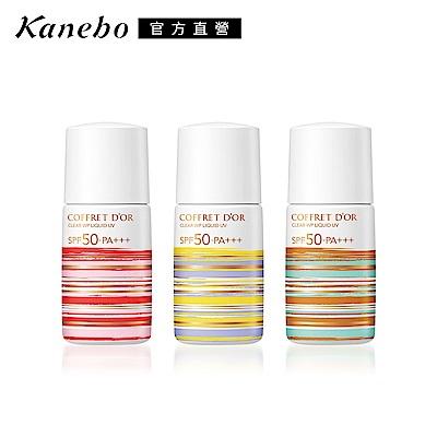 Kanebo 佳麗寶 COFFRET D'OR燦夏UV粉底液18ml