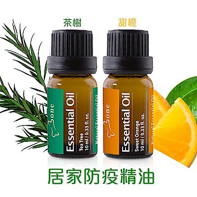 【BONE】淨化香氛精油-茶樹/甜橙