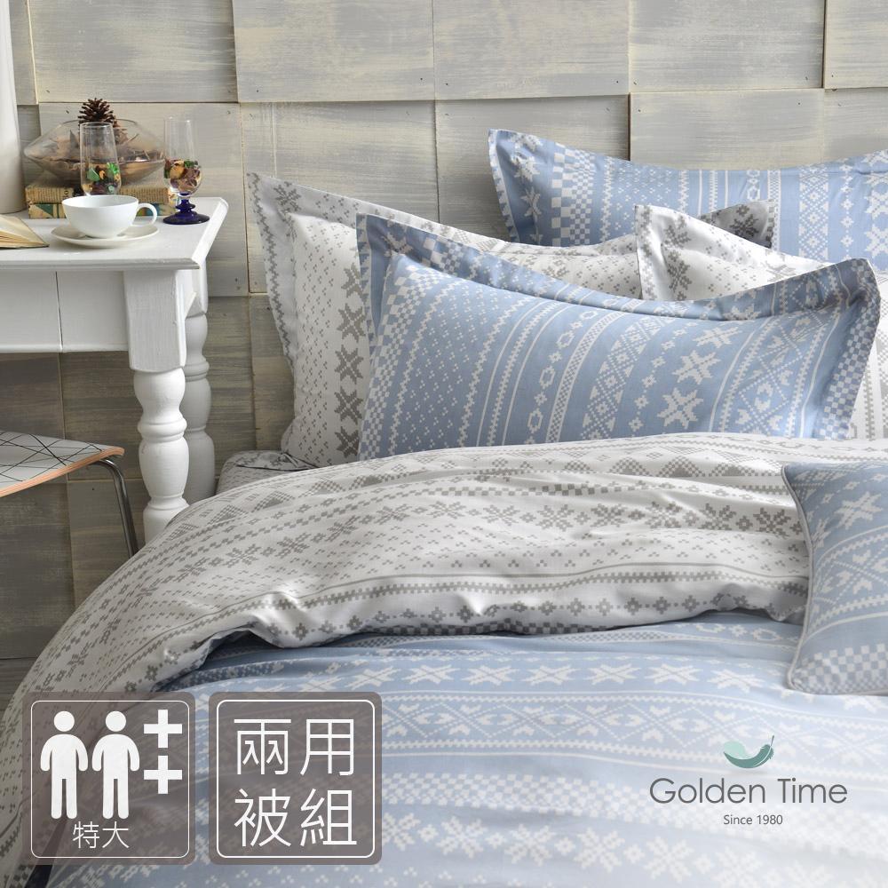 GOLDEN-TIME-烏克蘭印象-藍-精梳棉-特大四件式兩用被床包組