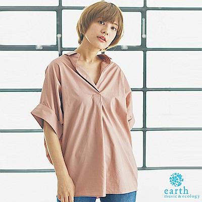 earth music 寬鬆輪廓特色袖口設計襯衫上衣