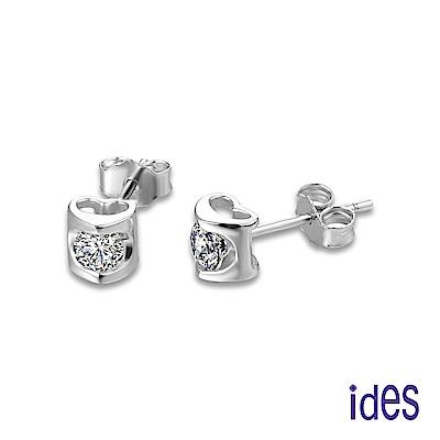ides愛蒂思 50分E/VS2八心八箭完美EX車工鑽石耳環/永恆之心(1邊各25分)
