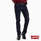 Levis 511 低腰修身窄管牛仔長褲 原色 Warm Jeans