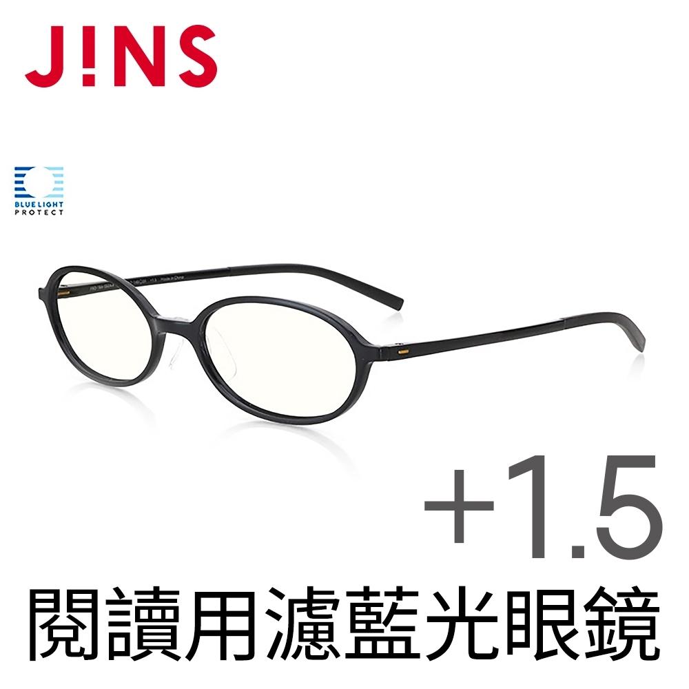 JINS 閱讀用濾藍光老花眼鏡+1.50 (AFRD18A050)