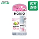 日本獅王LION NONIO終結口氣淨涼噴劑 清梨薄荷 5ml product thumbnail 1