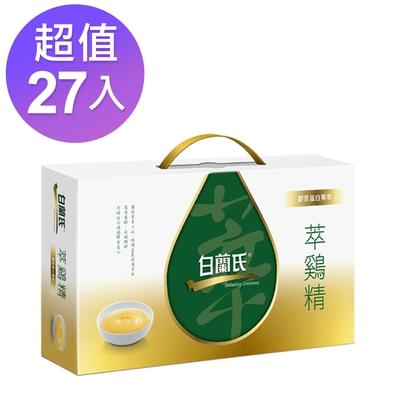 白蘭氏 萃鷄精-膠原蛋白菁萃3盒組 (50ml/9入)滴雞精之最
