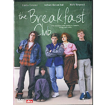 早餐俱樂部 The Breakfast Club   DVD
