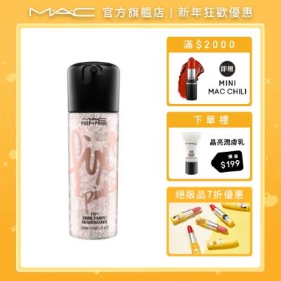 【官方直營】MAC 妝前FIX+活力水噴霧發光版