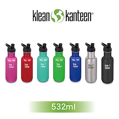 美國Klean Kanteen 窄口不鏽鋼水瓶(532ml)