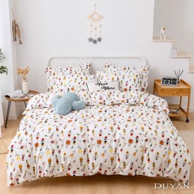 DUYAN竹漾-100%精梳棉/200織-單人三件式舖棉兩用被床包組-朵朵花戀 台灣製