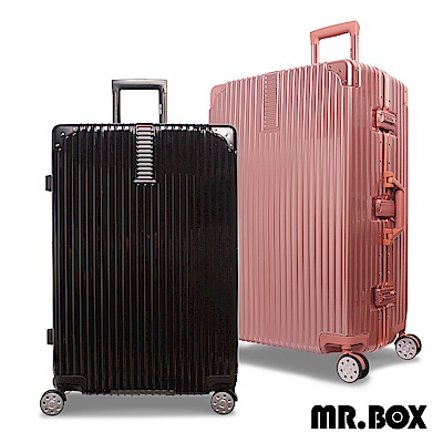 MR.BOX 威爾 28吋PC鏡面鋁框行李箱 旅行箱-三色可選