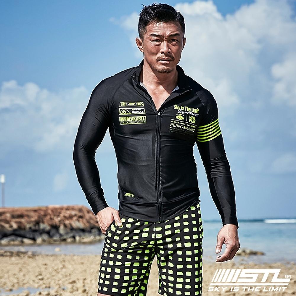 STL Rash Guard 男防曬衝浪游泳兩用防磨衣/水母外套 綠