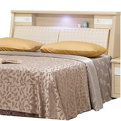 綠活居 羅利略5尺皮革木紋雙人床頭箱(二色可選)-150x30x106.5cm-免組