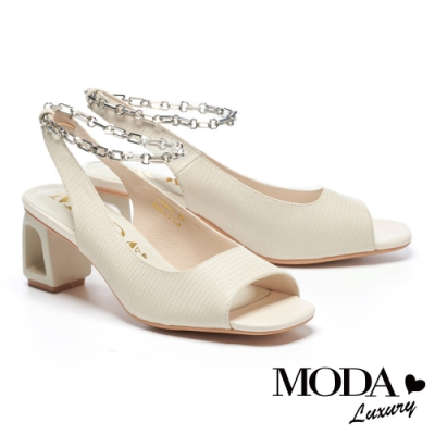 涼鞋 MODA Luxury 時髦金屬鍊條後繫帶方頭高跟涼鞋-米