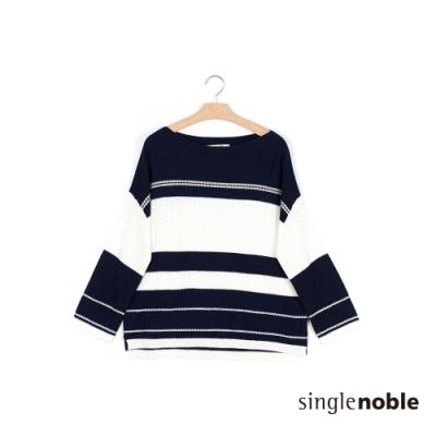 獨身貴族 不規則條紋針織上衣(1色)