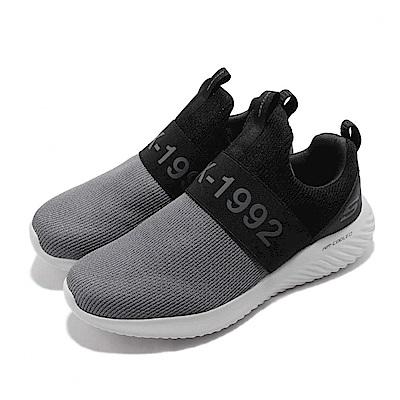 Skechers 休閒鞋 Bounder-Wolfston 男鞋