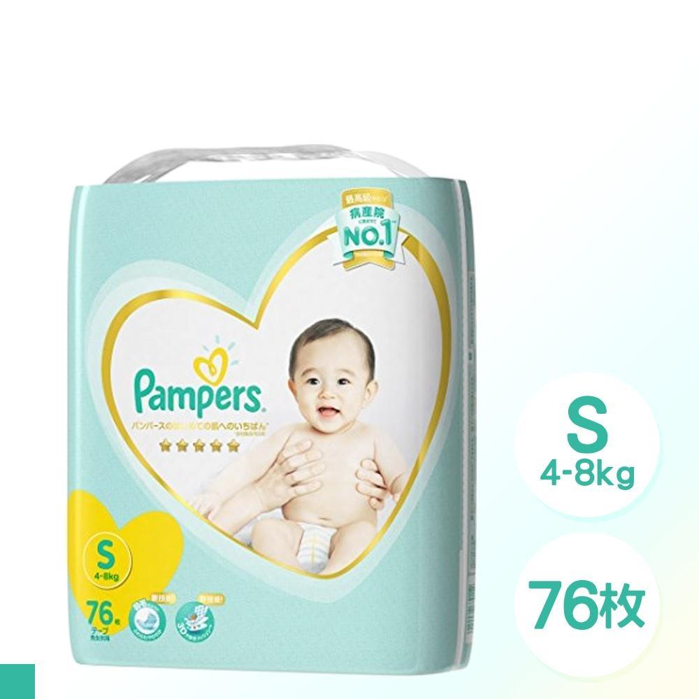 日本 Pampers 境內版 增量款 黏貼型 尿布 紙尿褲 S 76片 x 3包/箱