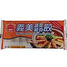 任-義美 蔬菜雞肉餃(80g/8粒/盒)
