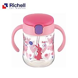 【RICHELL利其爾】TLI 吸管水杯 200ML - 薇拉兔