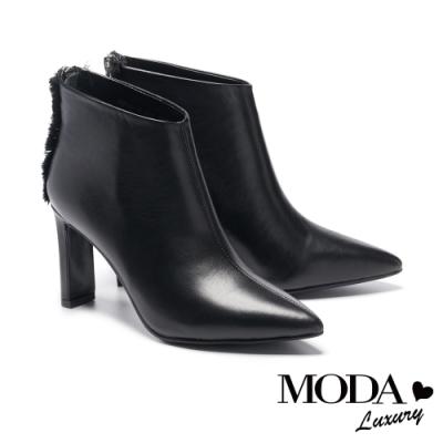 短靴 MODA Luxury 簡約率性流蘇點綴尖頭造型高跟短靴-黑